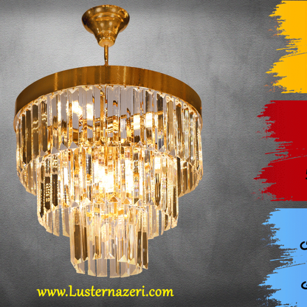 لوستر کریستالی کلاسیک مدرن