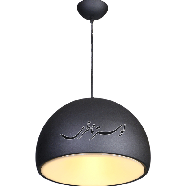 لوستر آویز تک سه لامپ مدرن